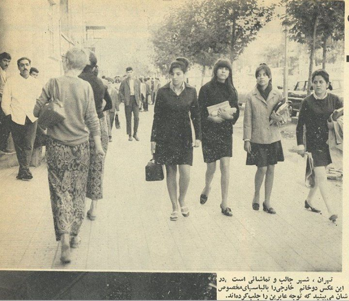 Tehran-Iran-1960s