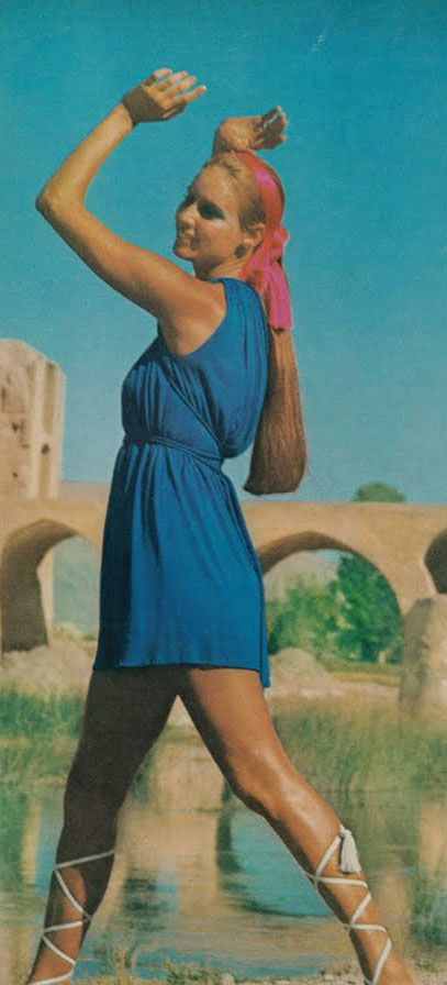 Vogue-in-Iran-December-1969