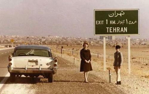 vintage-Iran