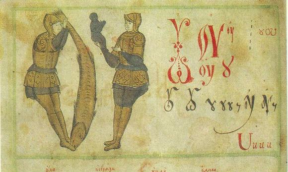 Скрытый смысл русского алфавита