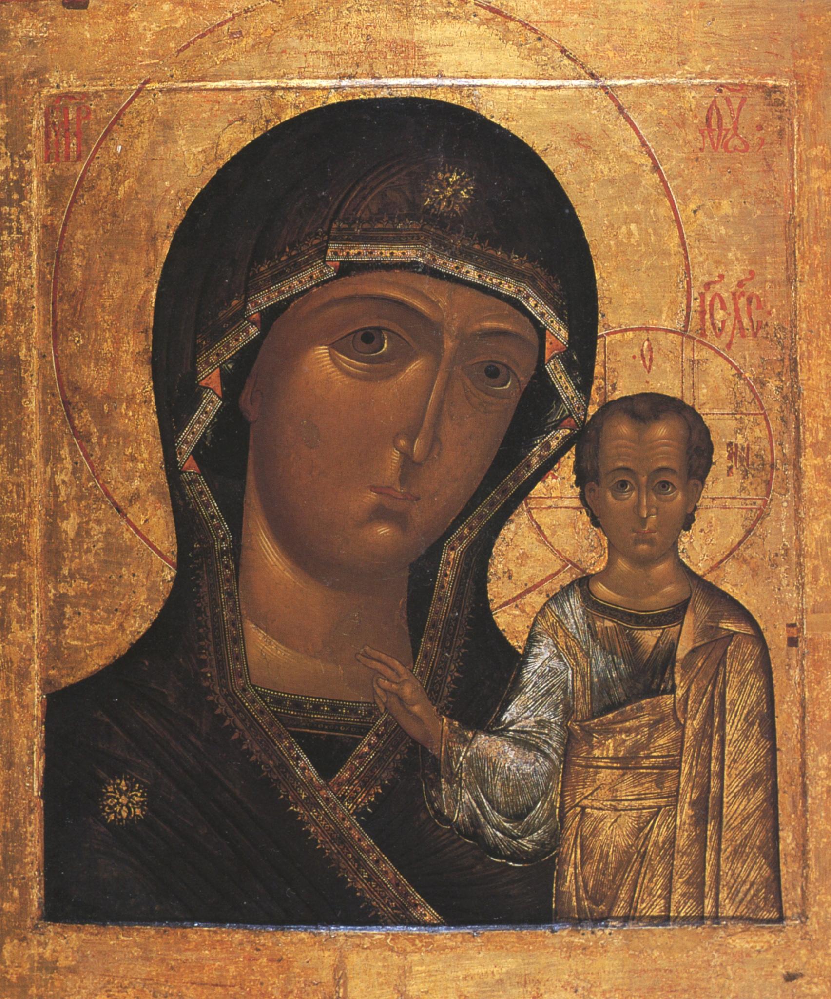 Икона Казанской Божьей Матери в Карабулаке