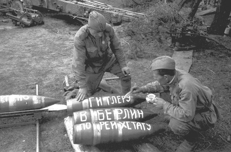 Картинки с надписями война, обрамления открытки красивые