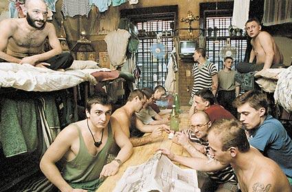 Тюрьма о гомосексуализме