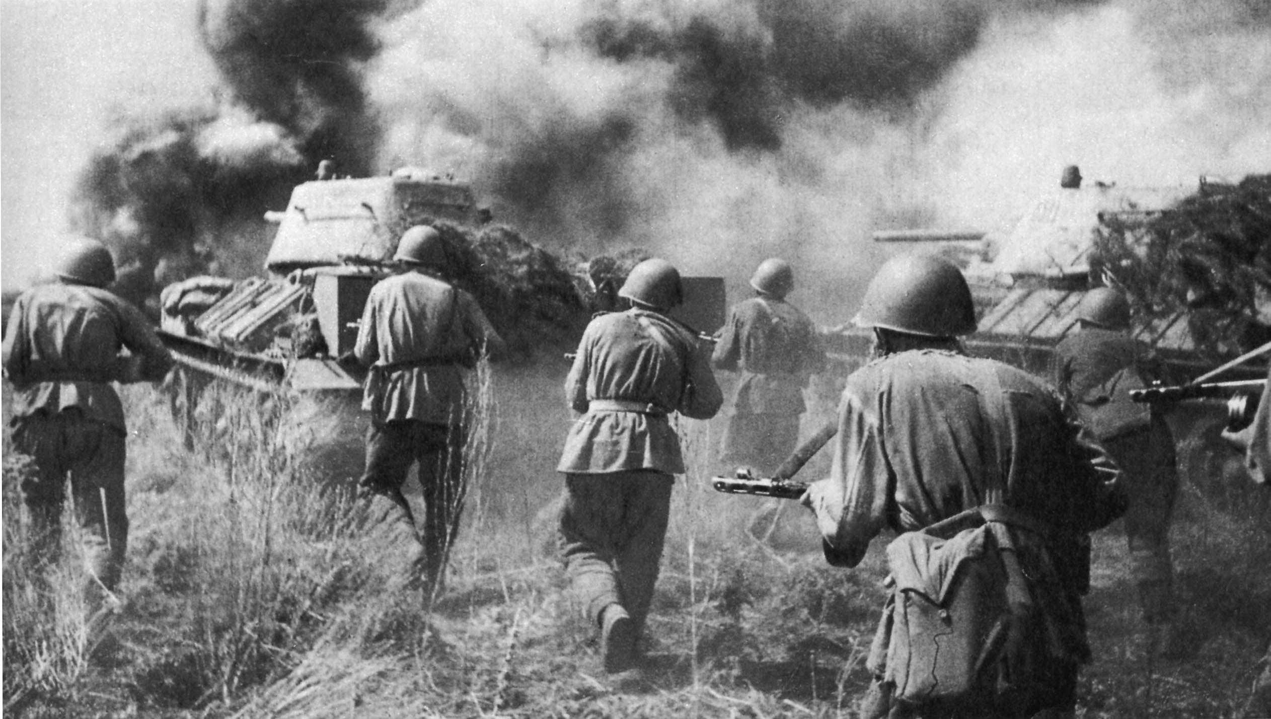 наступление во время войны