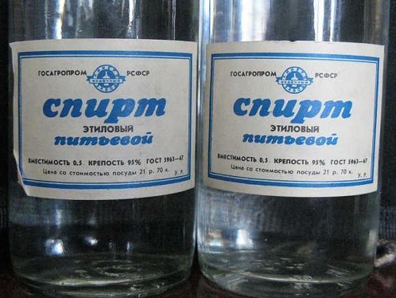 Спирт медицинский ректификат купить медицинский спирт в вологде