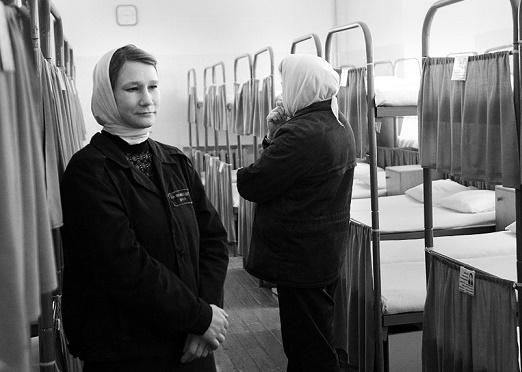 Колготках женой лесби русские дала