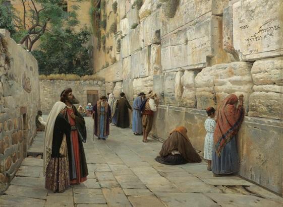 Почему евреям нельзя произносить имя Бога