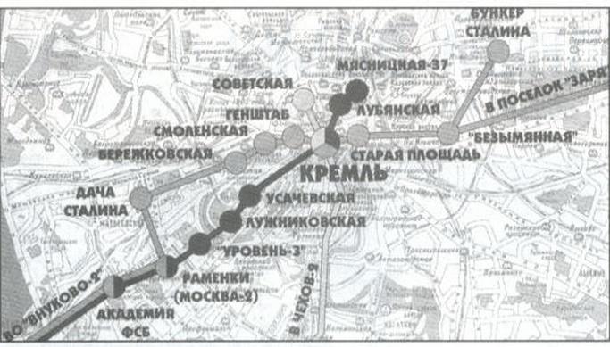 Существует ли в Москве секретное метро