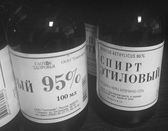 Из чего спирт который употребляет народ