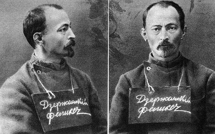 Эксклюзивный репортаж из тюремного замка Лукишки в Вильнюсе