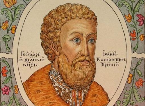 Кто был первым русским царем на самом деле
