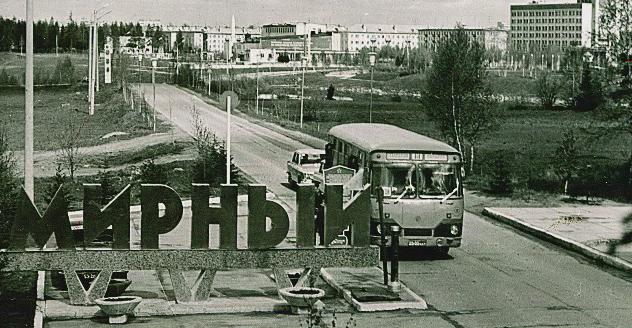 городов фото ссср