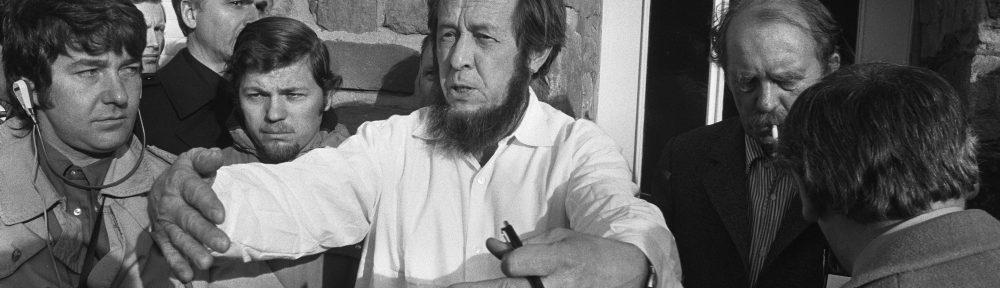 Александр Солженицын: какая сумма находилась на европейских счетах писателя перед его высылкой из страны