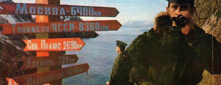 Острова Диомида: в каком месте между Россией и США всего 4 километра