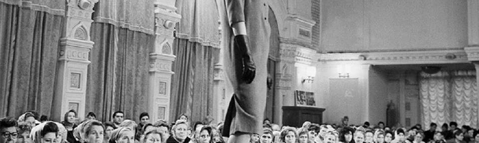 Отбор манекенщиц в СССР: каких красивых девушек «браковали»