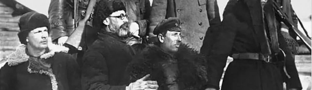 Леонид Кулик: что немцы сделали с первооткрывателем Тунгусского метеорита