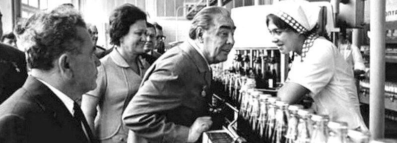 13 часов 23 минуты: почему это время стало для Леонида Брежнева роковым