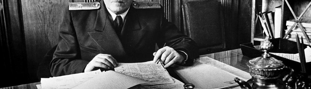 Андрей Вышинский: какой донос был обнаружен в сейфе генпрокурора СССР после его смерти